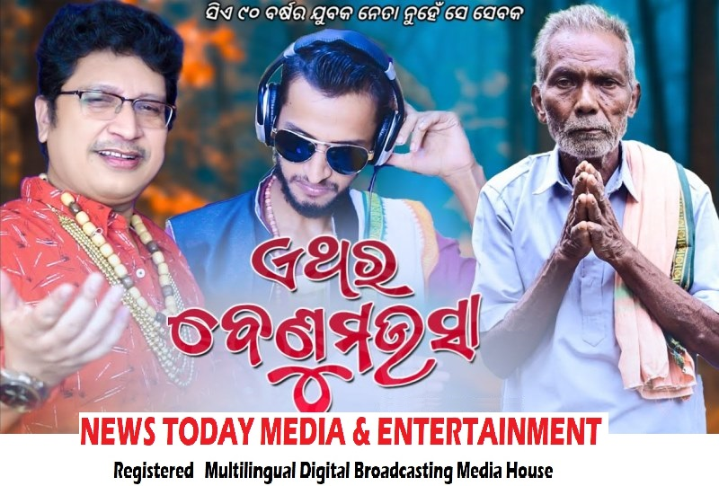 'Ethara Ama Benu Mousa' song takes voters by storm in Balasore by-poll