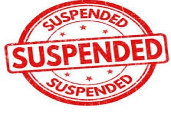 CDPO Suspended for Taking Rs 1.75 lakh bribe in Koraput